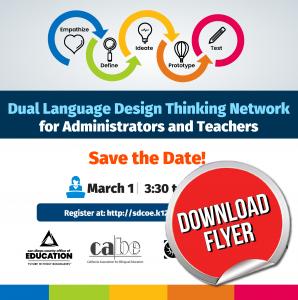 DL 2021-DualLangLeadersNetwork-03-01IMG